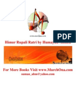 Himur Rupali Ratri by Humaun Ahmed