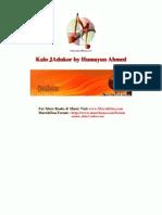 Kalo JAdukor by Humayun Ahmed