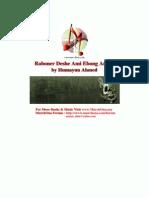 Raboner Deshe Ami Ebong Amra by Humayun Ahmed