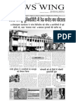 News Wing (Issue 7)