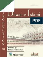 Introduction to Dawat e Islami