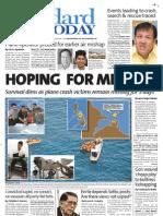 Manila Standard Today -- August 20,2012