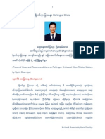 Rohingya Crisis by Nyein Chan Aye 18 Aug 2012 Updated with comments reply