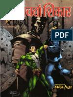 Kolahal Comics Pdf
