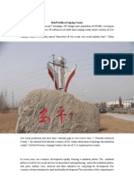 Brief Profiles of Anping County