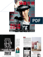 World+Life+Magazine-Kelly Hoppen在环球生活杂志