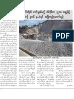 India - Myanmar Relations 2012 - 007