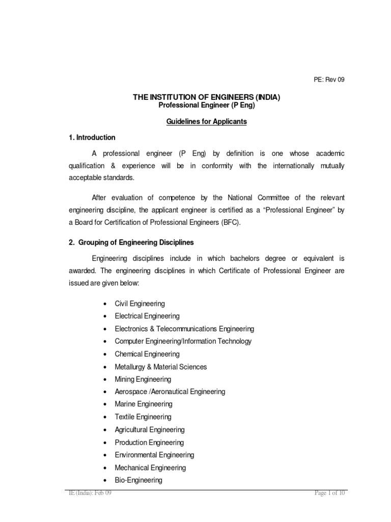 Pe Guidelines Engineer Engineering