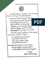 Yoga Tips In Telugu Pdf