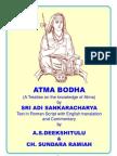 Atmabodha ENGLISH