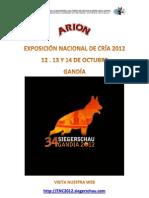 EXPOSICIÓN NACIONAL DE CRÍA 2012