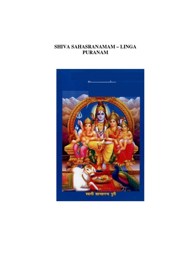 Vishnu Purana Pdf