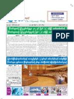The Myawady Daily (21-8-2012)