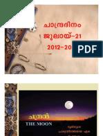 Quiz Moon Kuttikalk PDF