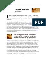 04) Did Yehoshuah Speak Hebrew