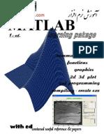 AmuzeshMatlab(Matlab Guide)
