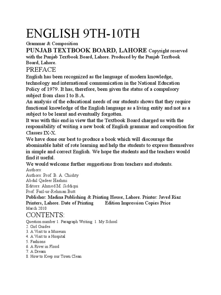 essay on my favourite place in pakistan They love the community and country where their family and the people live the nation is their family and the country is homeland thus, the most powerful passion, respect and love of a man takes place with his country and natural object links of few more essays are given below my hobby essay in.