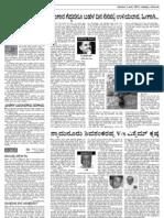 020820128.pdf