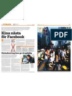 """""""Kina nästa för Facebook"""", för Computer Sweden"""