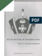 Recognition of Dharma King (оригинал)