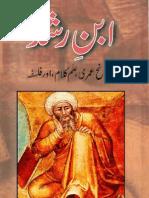 Ibn E Rushd