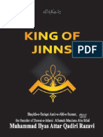 King of Jins