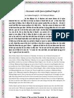 Life Accounts With Guru Gobind Singh Ji