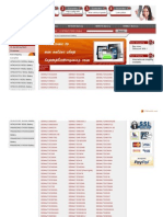Www.laptopbatterymag.com Dewalt