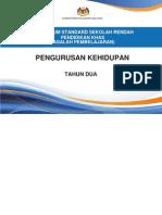 Dokumen Standard Pengurusan Kehidupan Tahun 2