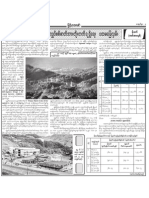 Shwe Li Hydropower Station No.1 Facts and Figures 02