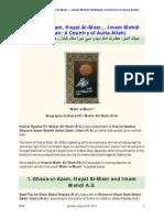Ghaus-Ul-Azam Hayat Al-Meer Imam Mehdi _Pakistan a Country of Aulia Allah