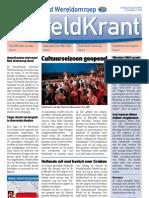 Wereld Krant 20120826