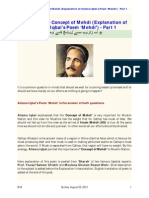 Mehdi & The Concept of Mehdi _Explanation of Allama Iqbal's Poem 'Mehdi'_ - Part 1