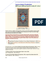 Important Spiritual Prediction Forecast _Paish Khabri_ by Hazrat Shaykh Abdul Qadir Jilani _RA