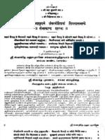 Sri Skanda Puranam - Sankara Samhita Part2