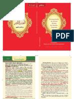 Interpretação do último décimo do Alcorão Sagrado e em seguida