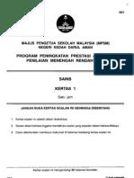 Pmr Trial 2012 Sns (Kedah) Q&A