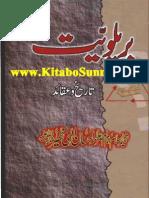 The Barelwis, Barelvis, Barelwiyah and Ahmad Raza Khan