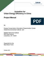 Market Transformation for Urban Energy