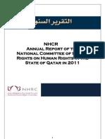 NHRC Final 2011 Report