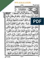 067 Surah Al Mulk Aks