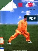 Xinyiquan.Ma Linzhang