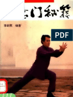Xinyimen Miji.Li Xinmin