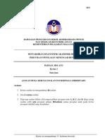 Percubaan PMR  SBP 2012 - Bahasa Melayu Kertas 1