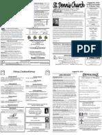 August 26 Bulletin