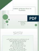 Ahkaam Al-Tajweed by Umm-E-Khalid