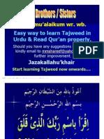 Tajweed in Urdu Presentation