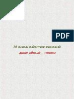 30-VIKATAN-RECIPES-11092012