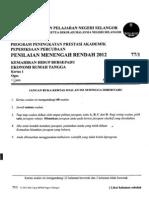 Soalan Percubaan Khb-ert Pmr 2012 - Selangor