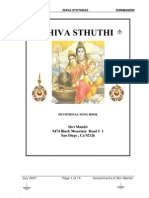 Shri Mandir Shiva Stothras (English)
